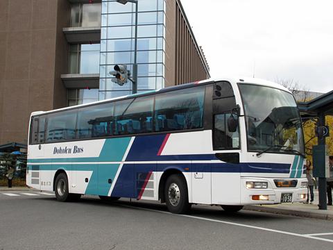 道北バス「ノースライナーみくに号」 1058
