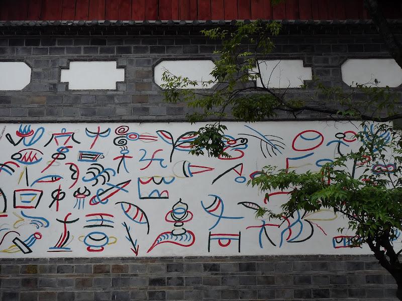 Chine . Yunnan.SHA XI 2 et retour à Lijiang - P1250419.JPG