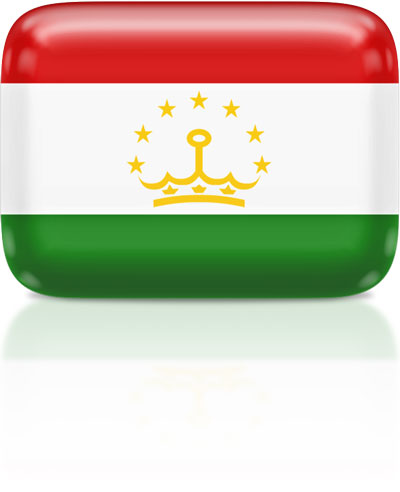 Tajikistani flag clipart rectangular