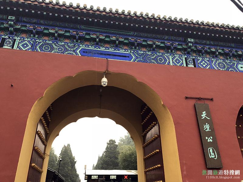 [中國.北京] 北京天壇公園-祈年殿 京城中軸線商業街-前門大街
