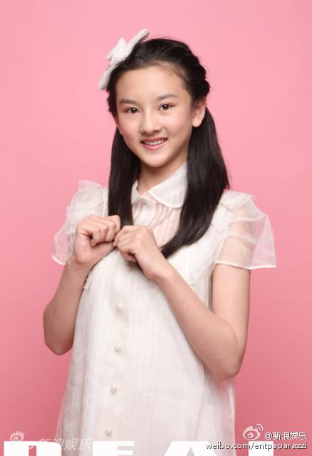 Lareina Song Zu'er China Actor