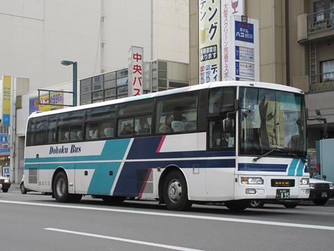 道北バス「高速えんがる号」