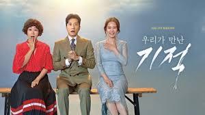 pada kesempatan hari ini saya akan memberikan beberapa warta  Sinopsis Lengkap Drama Korea The Miracle We Met (2018)