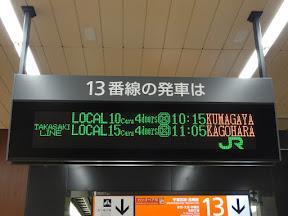 DSC04151.JPG