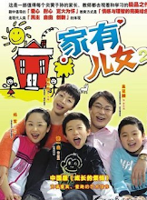 Home With Kids 2 China Web Drama