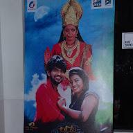 Lakshmi Devi Samarpinchu Nede Chudandi Poster Launch