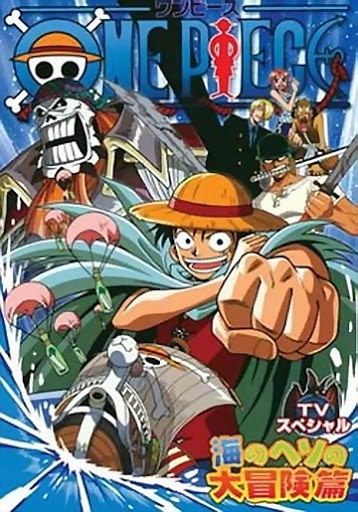 One Piece Tập Đặc Biệt - Sabo Bí Truyện - Mối Liên Kết Của Ba Anh Em