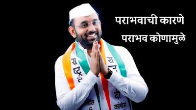 bhagirath bhalke