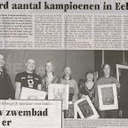 26-02-2009 ECLN 1.jpg