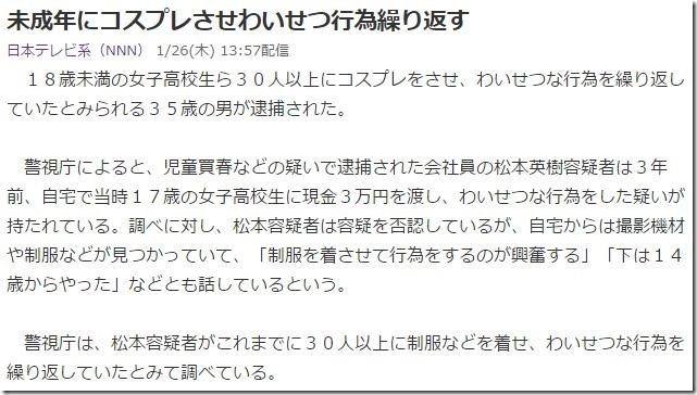 野村健人a02