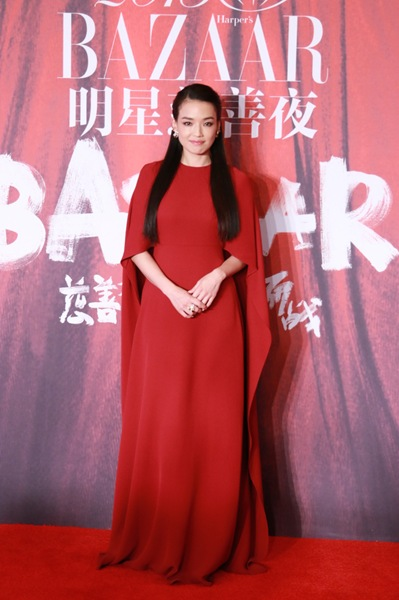 Shu Qi attended the 2015 Bazaar Star Charity Night