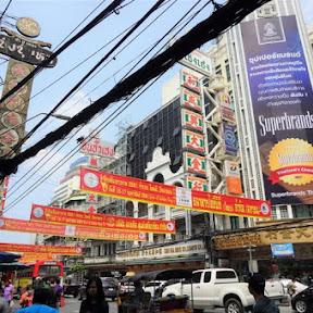 タイに行ったらコスパ抜群の高級中華料理を楽しもう!バンコク・チャイナタウンの名店「和盛豊(フアセンホン)」
