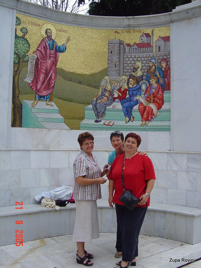 Stopama sv. Pavla po Grčkoj 2005 - DSC05152.JPG