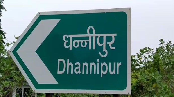 ground report dhannipur ayodhya 1400 Muslims live here 7 mosques already present KPP