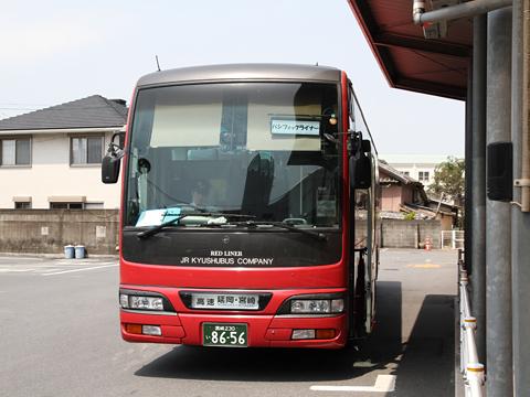 JR九州バス「パシフィックライナー」 8656 大分新川改札中