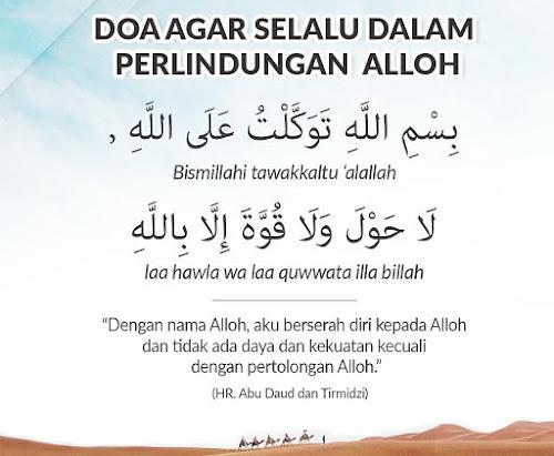 doa agar selalu dalam perlndungan Allah