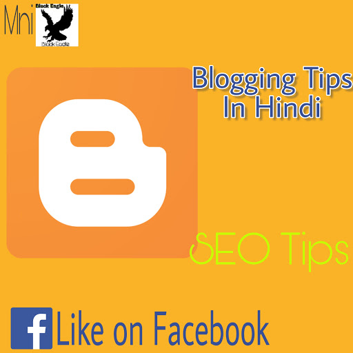 Tip for SEO and blog