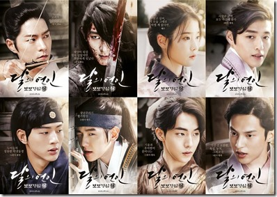 Scarlet-Heart-Ryeo-Ep-20-final-episode-watch-online
