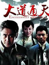 Exceedingly High Road China Drama