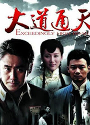 Exceedingly High Road China Drama