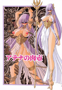 Athena no Nikutsubo
