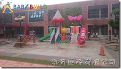 桃園市龜山區大崗國小_遊具組裝