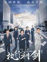Executive Judge China Drama