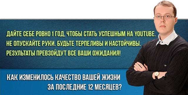 школа Дениса Коновалова