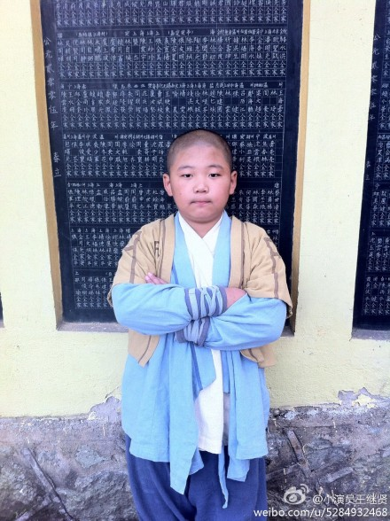 Wang Jixian  Actor