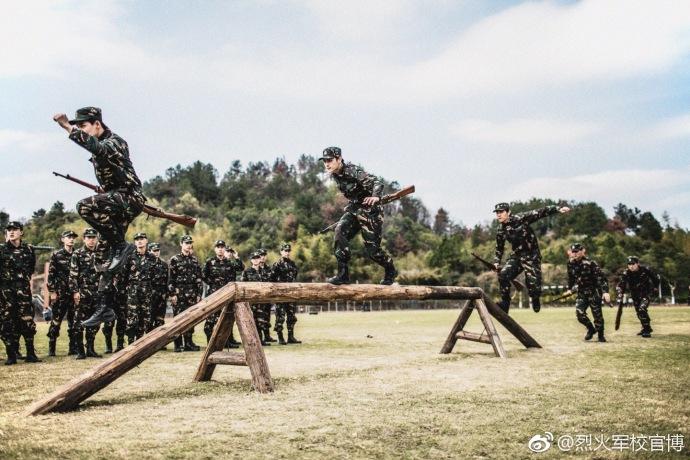 Arsenal Military Academy China Drama