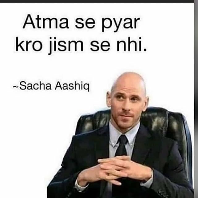 नॉन वेज जोक्स,1000 non veg jokes in hindi,double meaning jokes in hindi,Adult  jokes in hindi,Featured,very funny non veg joke in hindi,