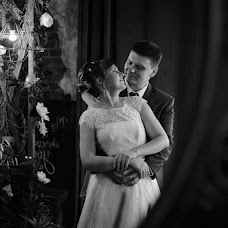 Wedding photographer Ekaterina Golubkova (bykatewithlove). Photo of 21.06.2017