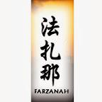 farzanah - tattoo designs