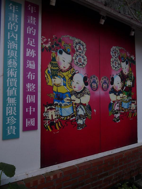 TAIWAN. Chuifen ou Jioufen ...et Keelung ( Nord de Taipei) - jiofen%2B190.jpg