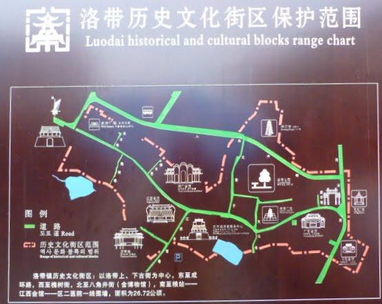 LUODAI, à 1 heure de bus de Chengdu .j ai détesté