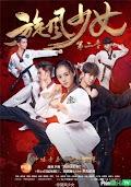 Phim Thiếu Nữ Toàn Phong 2 - The Whirlwind Girl 2 (2016)