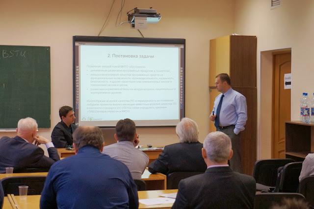 TEMPUS GreenCo GreenSCom Workshop (Russian Federation, Belgorod, November, 22-23, 2013) - DSC07574_resize.JPG