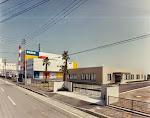 h6.4サニックス産業廃棄物処理施設