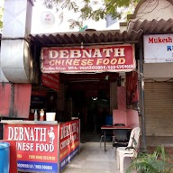 Debnath Chinese Food photo 2