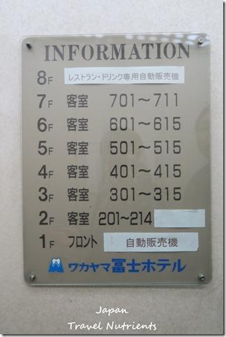 和歌山第一富士飯店 (21)