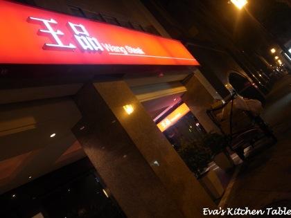 R0021975_new-2013-02-23-13-27.jpg