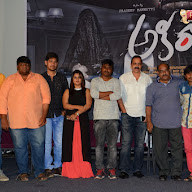 Akeera Movie Trailor Launch
