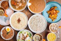 The Soup Spoon匙碗湯新莊店