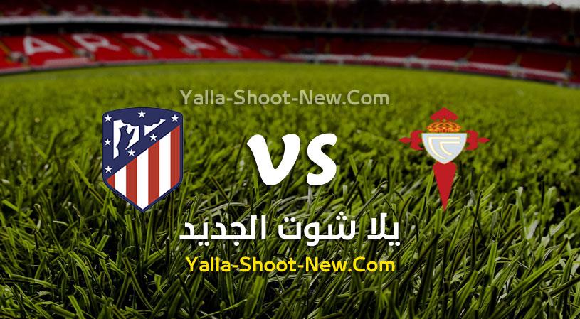 مباراة اتلتيكو مدريد وسيلتا فيغو