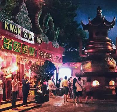 Klenteng Kwan Sing Bio Tuban