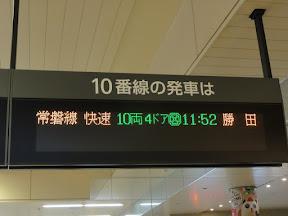 DSC07016.JPG