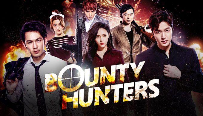 How To Download Korean Movie in Hindi   Best Lee Min Ho Korean Movie IN HINDI    BOUNTY HUNTER