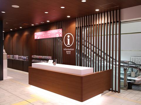 西鉄天神高速バスターミナル 到着ホーム その2