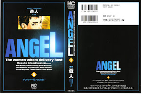 Angel – The Women Whom Delivery Host Kosuke Atami Healed Vol.05