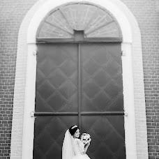 Wedding photographer Remita Moshkova (Remita). Photo of 27.11.2015